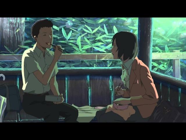 Jinsang affection