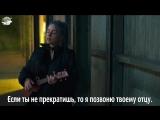 Billie Eilish - Party Favor рус.саб