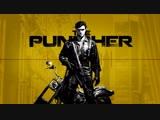 Каратель / Каратель: самая суровая версия / The Punisher / The Punisher Maximum Penalty Edit. 1989. Перевод Дмитрий Есарев. VHS