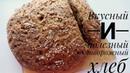 Вкусный и полезный творожный хлеб | ПП рецепт