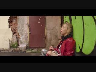 Марсель feat. Kreck & Юлианна Караулова - Небо так любит нас ost