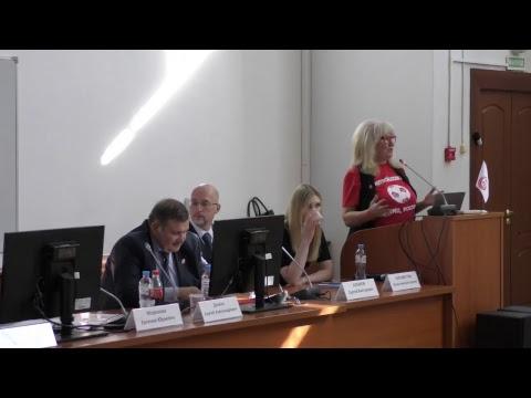 Конференция в Московском государственном областном университете, г. Мытищи