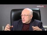 Олег Соскин : власть в Украине перешла рубикон (2014)