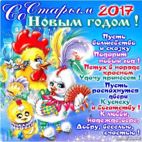 Фото №456239235 со страницы Алексея Чеботарева