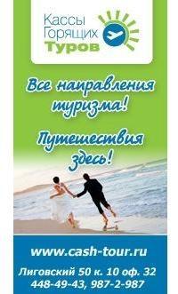Туры на Кипр - путевки, отдых на море на Кипре TUI
