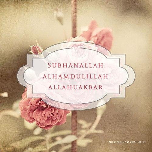 Передают со слов Абу Са'ида аль-Худри и Абу Хурайры о том, что посланник Аллаха, да благословит его Аллах и приветствует, сказал: