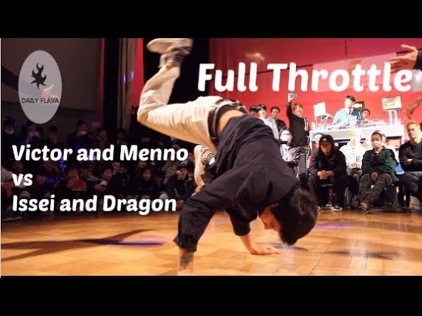 Bboy Issei and Dragon vs Red Bull All Stars (Menno and Victor) Top 4 Full throttle 2019