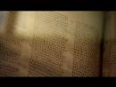 BBC_ В поисках библейской истины (2014)_ 2 серия