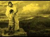 О Господь, в молитве пред Тобой склоняюсь