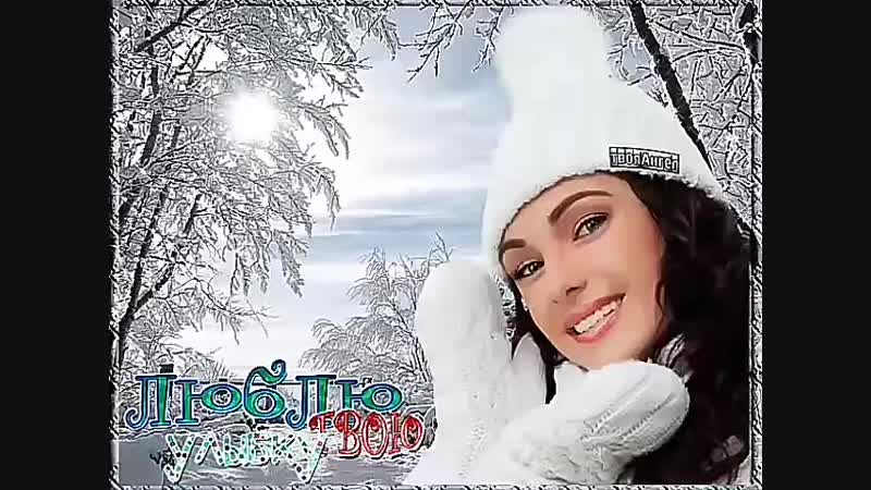 А снег кружит mp4