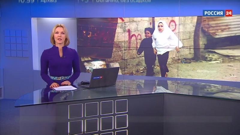 Новости на Россия 24 • В Сирии боевики не выпускают мирных жителей из Восточной Гуты