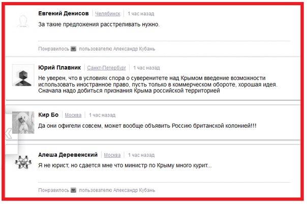 Сергей Аксенов сообщил,