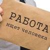 Работа в Симферополе / Севастополе / Крыму
