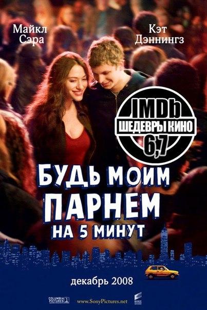 Это история одной ночи! Очень увлекательной и романтичной ночи ????