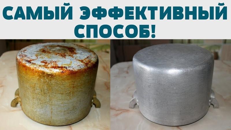 СПОСОБ который отмоет все БЕЗ УСИЛИЙ! Теперь в вашем доме будет ТОЛЬКО чистая посуда
