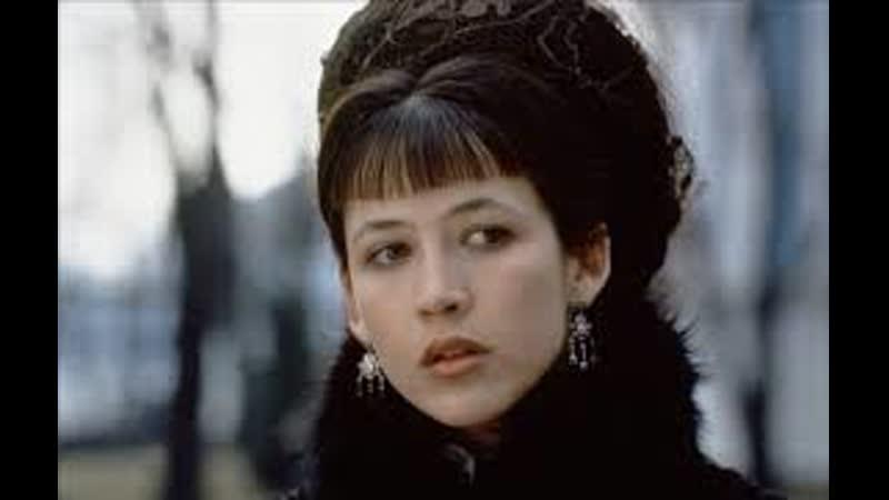 Анна Каренина 1997