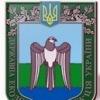 Государственная экологическая инспекция Украины