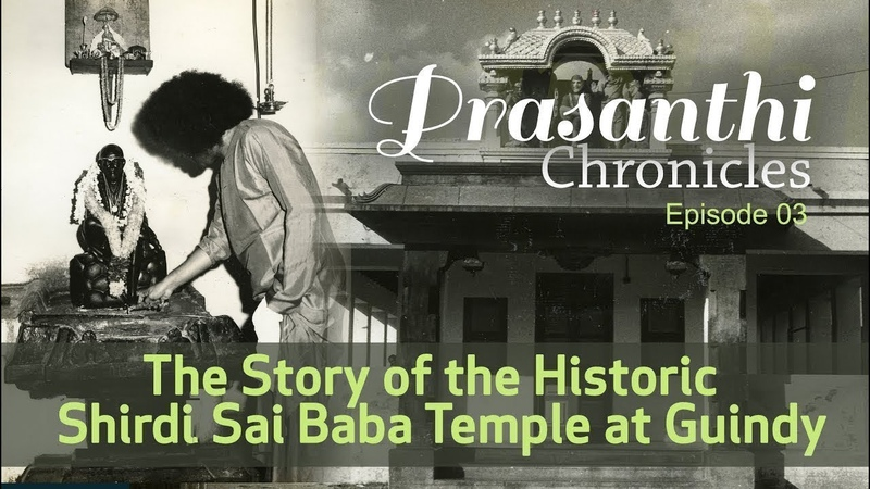 The Story of the Historic Shirdi Sai Baba Temple at Guindy - Prasanthi Chronicles - 3