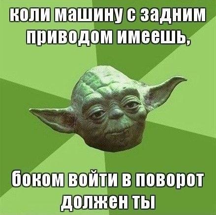 http://cs14109.vk.me/c7007/v7007309/8589/BroEolswy04.jpg