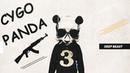CYGO - Panda мы бежим с тобой как будто от гепарда (remix)