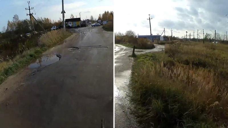 Поездка на велосипеде на станцию Конаковский Мох