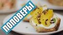 Поповеры («выпрыгивающие булочки») – бюджетный и простой рецепт/ Рецепты и Реальность / Вып. 251
