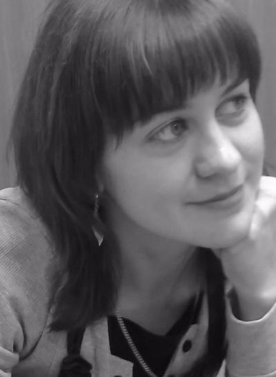 Александра Вавилина, 26 октября , Нытва, id136078329