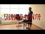 Shaika Ninja Dj School