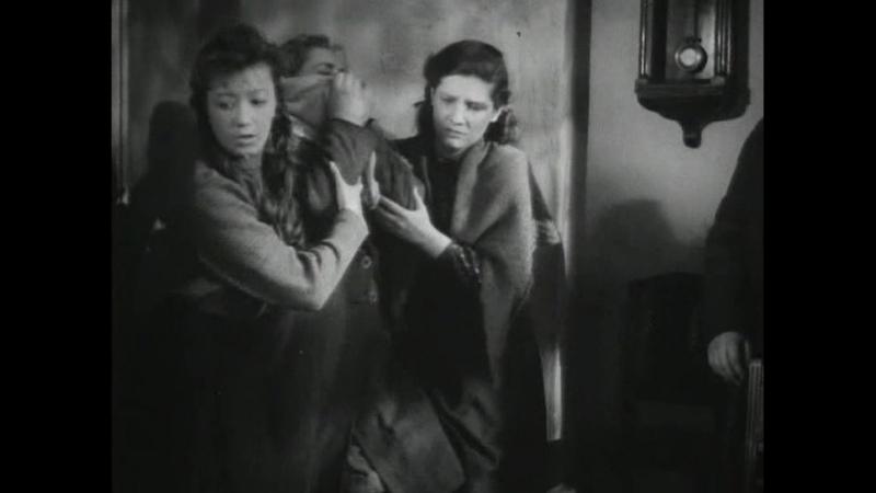 1948 Молодая гвардия Ульяна Громова 2 серия