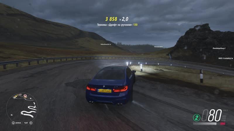 BMW M5 F90 Forza Horizon 4 (КАЕФ)
