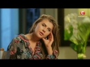 Холостяк 8 сезон Украина Рожден Ануси 12 выпуск 2 часть 25.05.2018