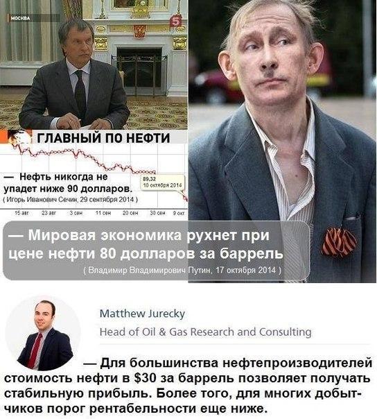 Информация о секретном протоколе к Минским договоренностям является провокацией, - Чалый - Цензор.НЕТ 8474