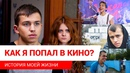 Сергей Романович фото #11