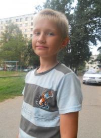 Никита Оконников, 9 января , Москва, id132871726