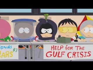 Южный Парк / South Park: 14 сезон, 12 серия (VO-production)