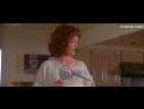 Джулианна Мур ходит голой по дому – Короткий монтаж 1993 XCADR
