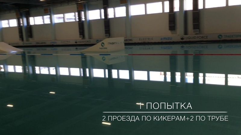 2. 17.03.18 Москва. Гравитация New Wave