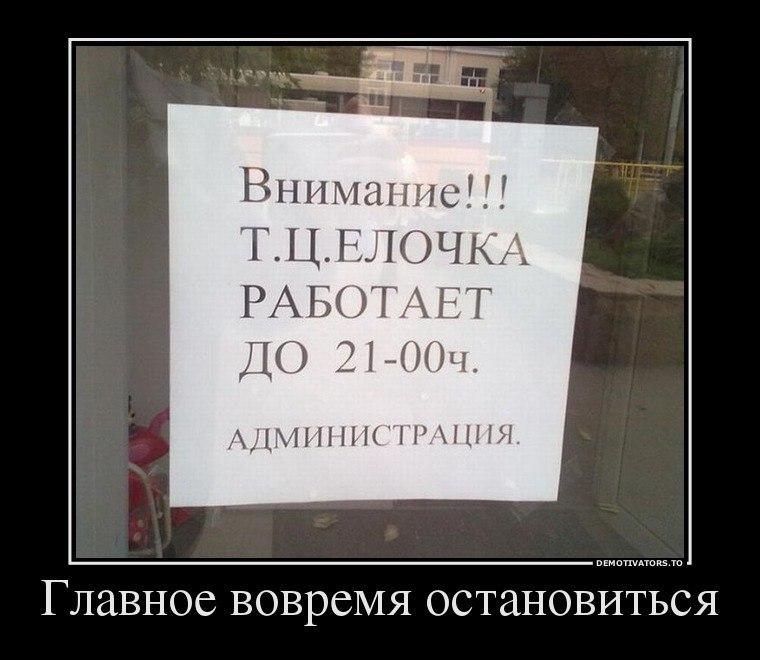 Тотчас поехала программа для создания карикатур Северороссии многое может