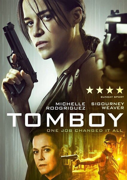 Томбой (2017) HD