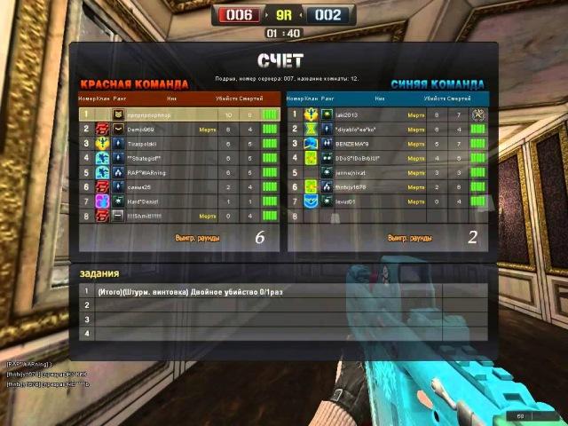 The fail of the year Game Play Point Blank Kriss S.V.X-Mass