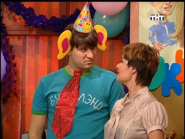 Счастливы вместе 1 сезон 76 серия Букины не продаются (Букины)