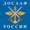 Центр ВПВ и ДПМ  Первоуральск ДОСААФ России.