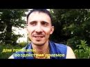 """Про обучающий курс """"Семейная релаксация""""."""