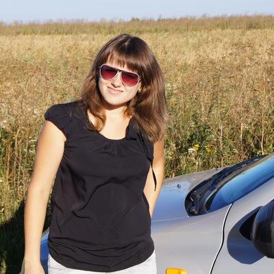 Татьяна Герасимова, 28 сентября 1987, Барнаул, id45481165