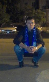 Дима Канин
