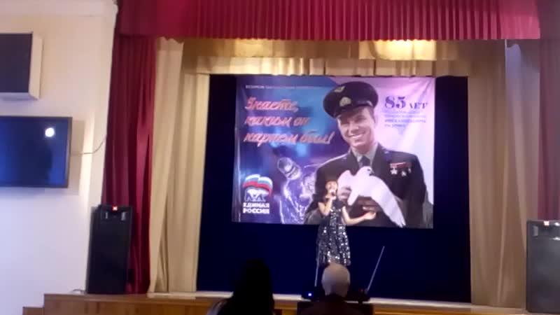 И на Марсе будут яблони цвести - Виктория Новикова (г. Смоленск - Открытая дверь)
