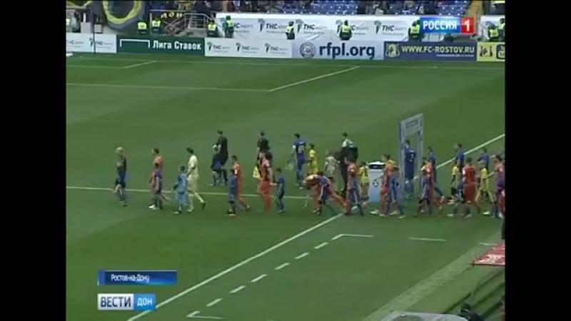 Матч официального открытия стадиона Ростов выиграл у Урала