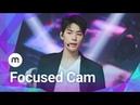 [MUBEAT X Show Champion] 190109 KNK (크나큰) LONELY NIGHT Park Seo Ham 박서함 Focused CAM