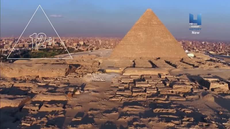 History: Тайны египетских пирамид (2017 / 2 серия)