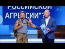 Игорь Яковенко о Трупоедах соловьёве скабееве норкине